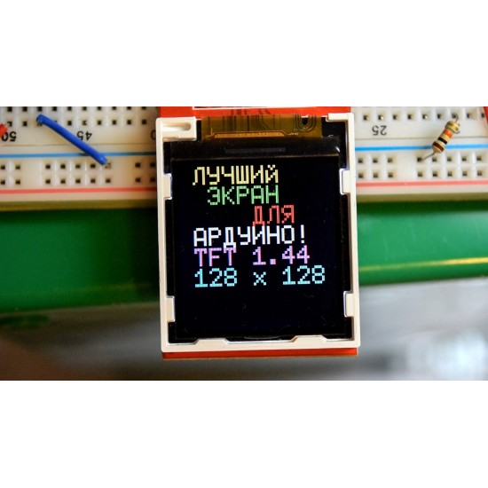 "1.44 ""color display TFT module 128 x 128 for Arduino SPI ILI9163"