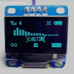 Arduino LCD OLED Display 128 × 64 I2C